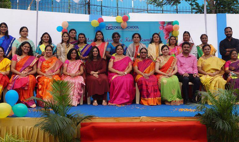 Teacher's Day Celebrations