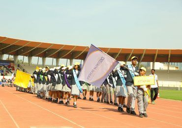 Inter DSE Sports Meet
