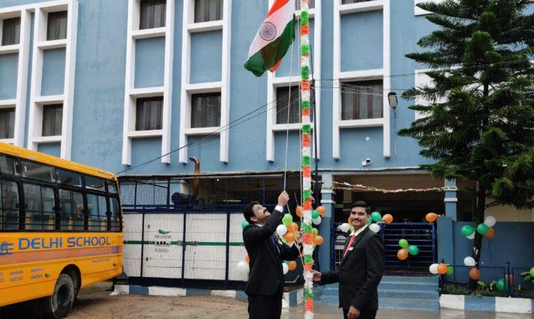 74th Independence Day Celebrations